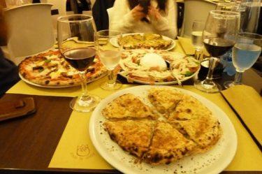 eat-pizzeria